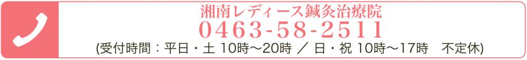 phone_image2
