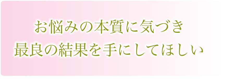 スクリーンショット 2017-03-15 01.52.20